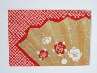扇に梅と匹田手描きの京友禅染 絵のみの画像