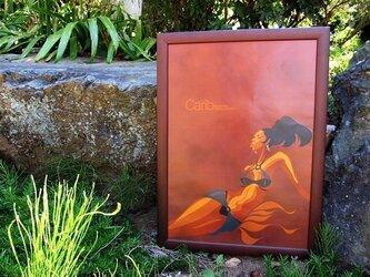 Carib(A3ポスター)の画像