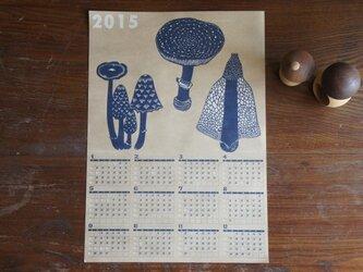 きのこ切り絵のレトロ印刷カレンダー2015 A3サイズの画像