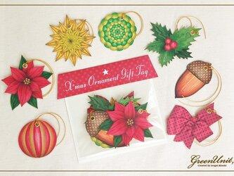 X'mas Ornament Gift Tag (パッケージリニューアル)の画像