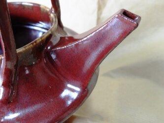 注ぎ器形 花卉 鉄赤釉Ⅱの画像