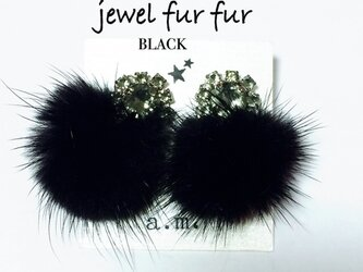jewel fur fur blackの画像