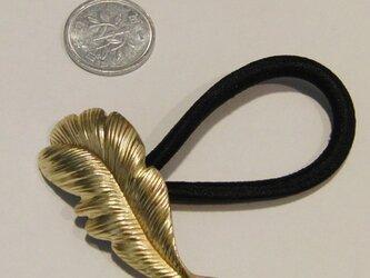 真鍮ブラス製 フェザー/羽型ヘアゴムループコンチョ 髪留め・バッグボタン飾り・ペットの首輪飾りにもの画像