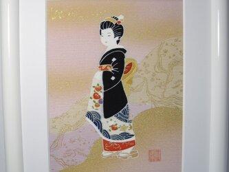 芸妓さん手描きの京友禅染 絵のみの画像
