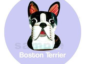 ボストン・テリア《犬種名ステッカー/小型犬》の画像