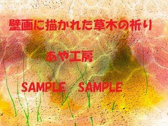 2014.10 CG画集24(POSTCARD)の画像