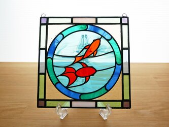 ステンドグラス ミニパネル 金魚(iii) 15cmの画像