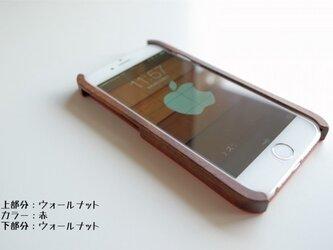 iPhone 6 ハイブリッドケースの画像