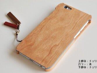 iPhone 6 ハイブリッドケース ストラップホール付の画像
