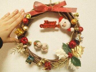 クリスマスのかめリースの画像