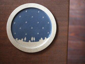街と星のケーキプレート(紺)の画像