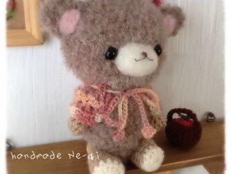 送料無料・お出かけ 森のクマさん ブラウンの画像