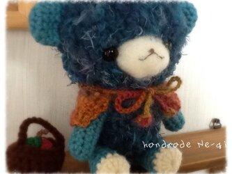 送料無料・お出かけ 森のクマさん ブルー ブラウンの画像