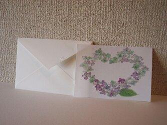 ハートあじさい 便箋 10枚入り+封筒3枚の画像