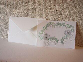 ミモザとスカビオサ 便箋 10枚入り+封筒3枚の画像