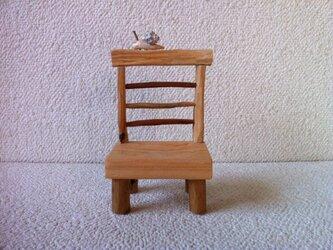 だんだんはしご椅子の画像