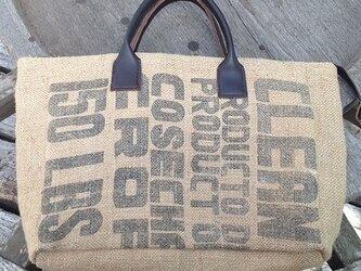 コーヒー麻袋のハンドバッグの画像