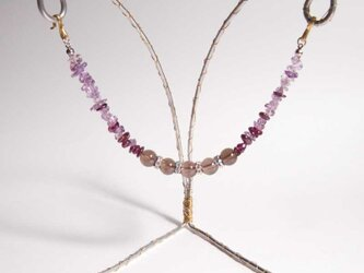 羽織紐 紫のグラデーションの画像