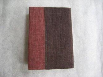 柿渋染めの手織りブックカバーの画像