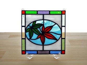 [ご予約分] ステンドグラス ミニパネル カエデ 15cmの画像