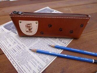 【o様専用】本革ファスナーペンケース(ブラウン) 猫の足跡付きの画像