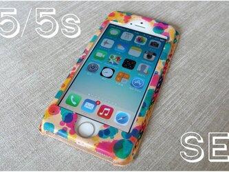 【受注制作】iPhone5/5s/SE専用ケース|drop(三原色)の画像