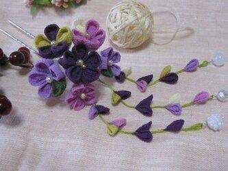★753かんざし オトナな紫さがりつきの画像