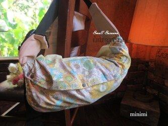 抱っこ紐収納カバー(LIBERTY Fabric)の画像