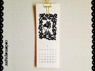 codomopaperカレンダー2015の画像