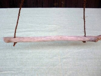 流木タオルハンガーの画像
