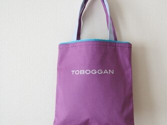 トートバッグ/紫の画像