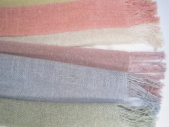 虹染 シルク 100%真綿紬  ストールの画像