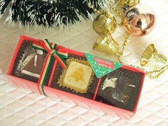 【お名前入れます♪】チョコレート型 キャンドルクリスマスセットの画像