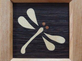 木象嵌ミニ額絵~とんぼ1~の画像