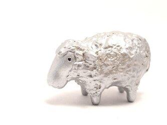羊(シルバー)の画像