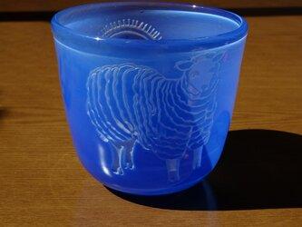 ほのぼの子ひつじ「未松喰い鶴」ガラス/ロックグラス/青/干支の画像