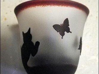 天開ぐい呑み 蝶と戯れる猫の画像