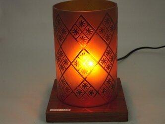 空き瓶ランプシェード「四つ花菱」の画像