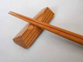 箸置き(楡材) 3個セットの画像