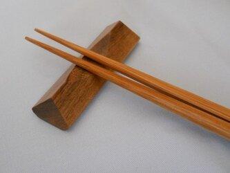 箸置き(クルミ材) 3個セットの画像