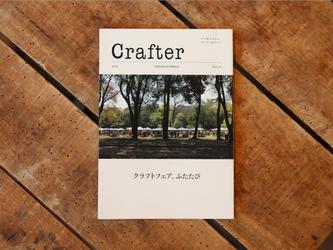 [完売]「Crafter」VOL.1の画像