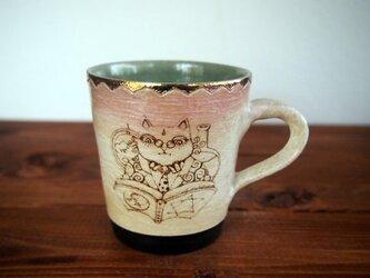 アルケミストのマグカップ(占星術師と博士)の画像