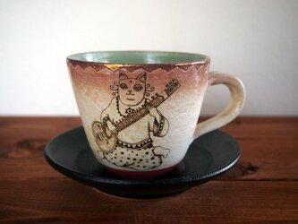 アルケミストのカップ&ソーサー(シタール奏者と占星術師)の画像