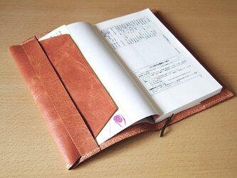 ブックカバー(新書サイズ)の画像