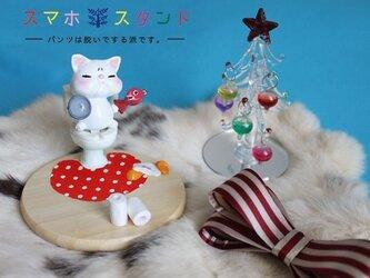 キュッポン猫のスマホスタンド【白】の画像
