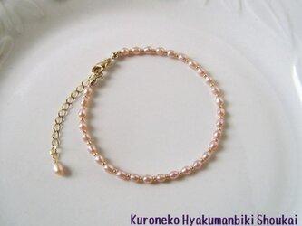 ピンク色の淡水パールブレスレットの画像