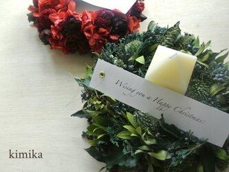 Gift wreath-green-の画像