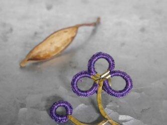 森のブローチ/木の実(紫)の画像