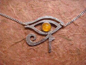 『Horus』の画像