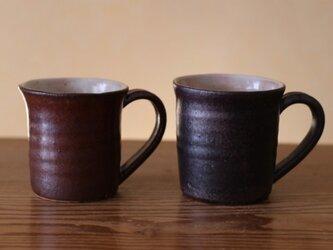 黒釉、柿釉ペアマグカップの画像